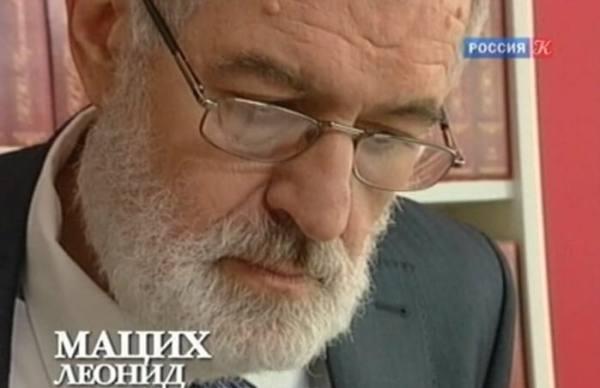 2 года со дня смерти Леонида Мациха